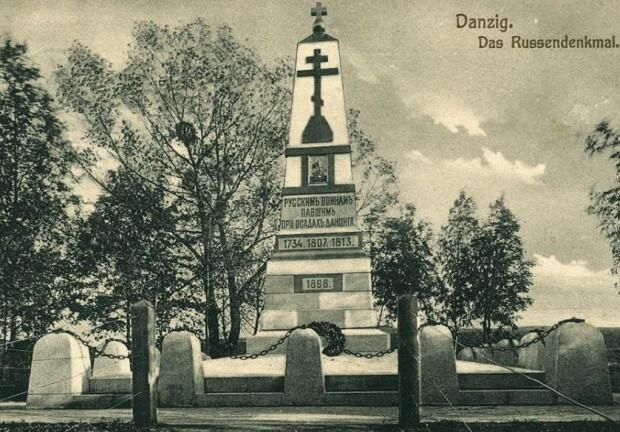 Pomnik pamięci żołnierzy rosyjskich, którzy polegli w walkach o Gdańsk w XVIII i na początku XIX w. Odsłonięto go 27 września 1898 roku.