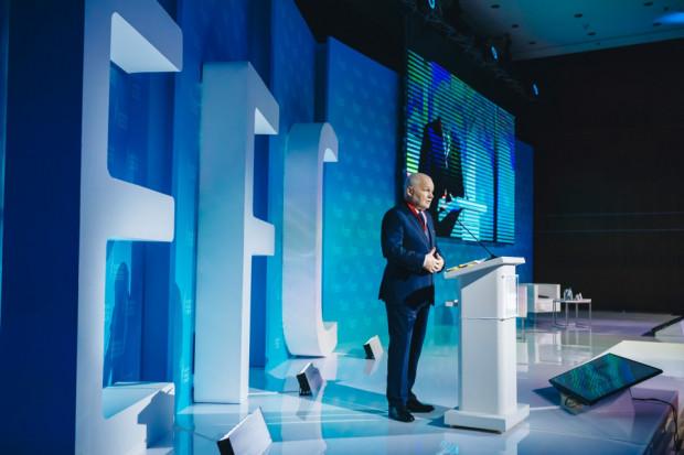 """W tym roku Europejski Kongres Finansowy odbędzie się w czerwcu w wersji online, a potem w październiku w """"realu""""."""