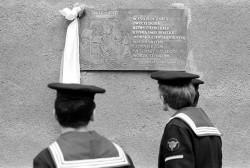 Zniknęła także podobna tablica, którą w tym samym czasie powieszono na Pałacu Opatów w Oliwie.
