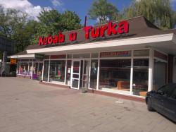 Jedna z największych kebabowni w Trójmieście - Kebab u Turka koło dworca PKP we Wrzeszczu.