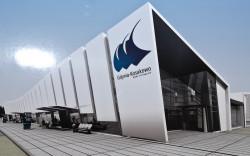 Tak będzie wyglądał terminal po zakończeniu budowy.