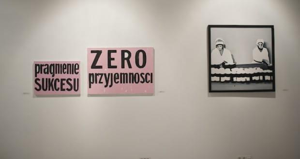 """Sztuka jako """"zero przyjemności""""? Ciekawe, czy zgodzą się z tym twierdzeniem odwiedzający Państwową Galerię Sztuki."""